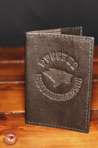 обложка паспорт