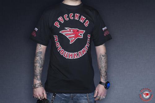 русские мотоциклисты грудь1